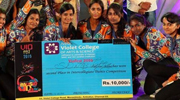 About Violet College
